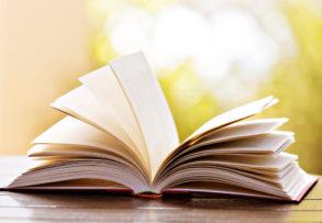 Книгопечатная деятельность
